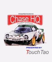 Chase HQ 2 Evo 1.20 [SIS] - Symbian OS 7/8