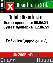 Mobile Disinfector 1.07