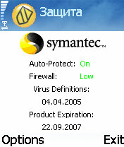 Symantec Mobile Security 4.0.41