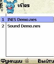 vNes 1.60