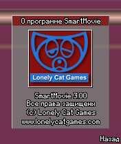 SmartMovie 3.0 (Full)
