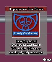 SmartMovie 3.11