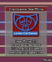 SmartMovie 3.12