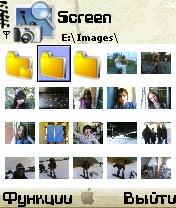 Resco Photo Viewer 4.31.1