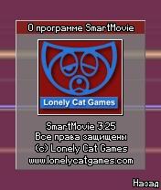 SmartMovie 3.25