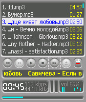 ALON Mp3 Player 2.10