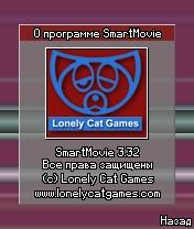 SmartMovie 3.32 - Symbian OS 6/7/8