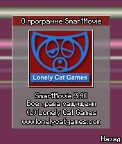SmartMovie 3.40 - Symbian OS 6/7/8