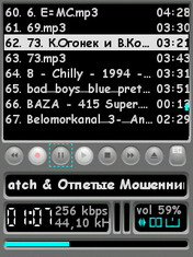 ALON MP3 Dictaphone 3.35 - Symbian OS 7/8