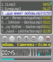ALON Mp3 Player 2.35 - Symbian OS 7/8