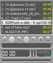 ALON Mp3 Player 3.0 - Symbian OS 6/7/8