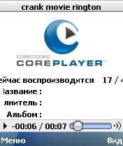 CorePlayer 1.1.2 Rus - Symbian OS 6/7/8