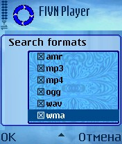 FIVN Player 2.23.8 - Symbian OS 6/7/8