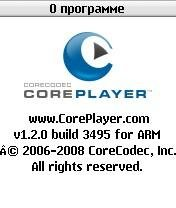CorePlayer Mobile 1.2.0.3495 - Symbian OS 6/7/8.x