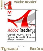 Adobe PDF Reader (Ru) 1.1.5