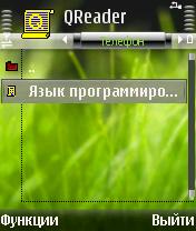 QReader 1.77