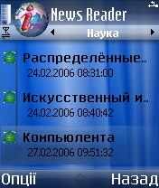 Nokia RSS Reader