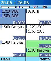 Papyrus 1.1.04 - Symbian OS 7/8