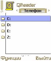 QReader 1.85