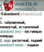 SlovoED 2.0 RUS