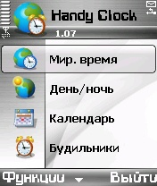Handy Clock 4.03