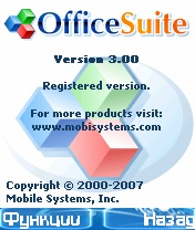 OfficeSuite 3.0 - Symbian OS 7/8