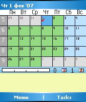 Papyrus 1.3b1 - Symbian OS 8.1