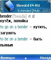 SlovoEd 2.03 - Symbian OS 6/7/8