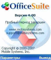 OfficeSuite 4.0 - Symbian OS 8.1