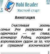 Mobipocket Reader 5.3.581 - Symbian OS 6