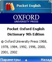 MSDict: Английский толковый словарь - Symbian OS 6/7/8