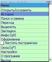 DEdit 0.72 - Symbian OS 6/7/8.x