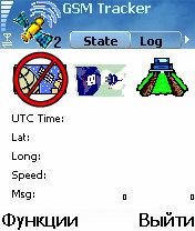 Aspicore GSM Tracker 2.19