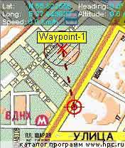 MapViewGPS II - Symbian OS 6/7/8