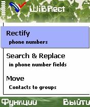 WiB Rectifier 2.23