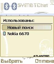 SYMBChat 1.41