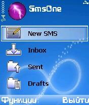 SmsOne 1.2.5 - Symbian OS 7/8