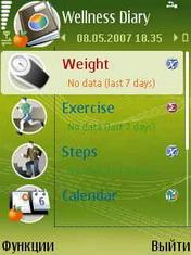 Wellness Diary 1.06 - Symbian OS 7/8/8.1