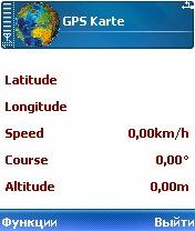 GPSMap 2.20 - Symbian OS 6/7/8