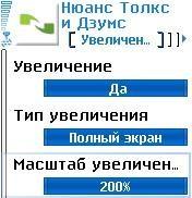 Nuance TALKS 3.00.5 - Symbian OS 7/8