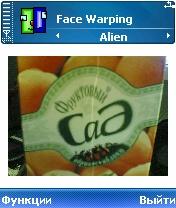 Cognimatics Face Warping 2.0 - Symbian OS 6/7/8