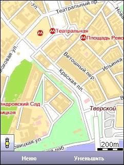 Мобильные Яндекс.Карты 1.07 Beta - Symbian OS 6