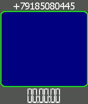 PowerCall 1.04 Ru