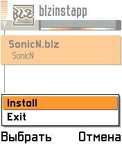 BLZ Installer