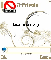 N-Private 1.02