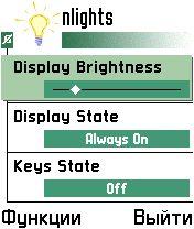 Nlights 0.15