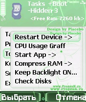 Unreal Device Manager 1.0
