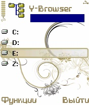 Y-Browser 0.75 - Symbian OS 6.1