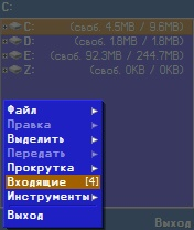 X-plore 0.93 Ru - Symbian OS 6/7/8