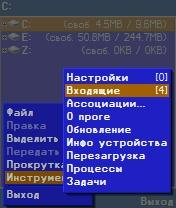 X-plore 0.95 Ru - Symbian OS 6/7/8